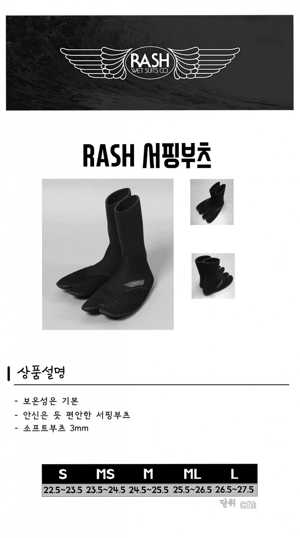RASHE18487E185AEE1848EE185B3_1.jpg