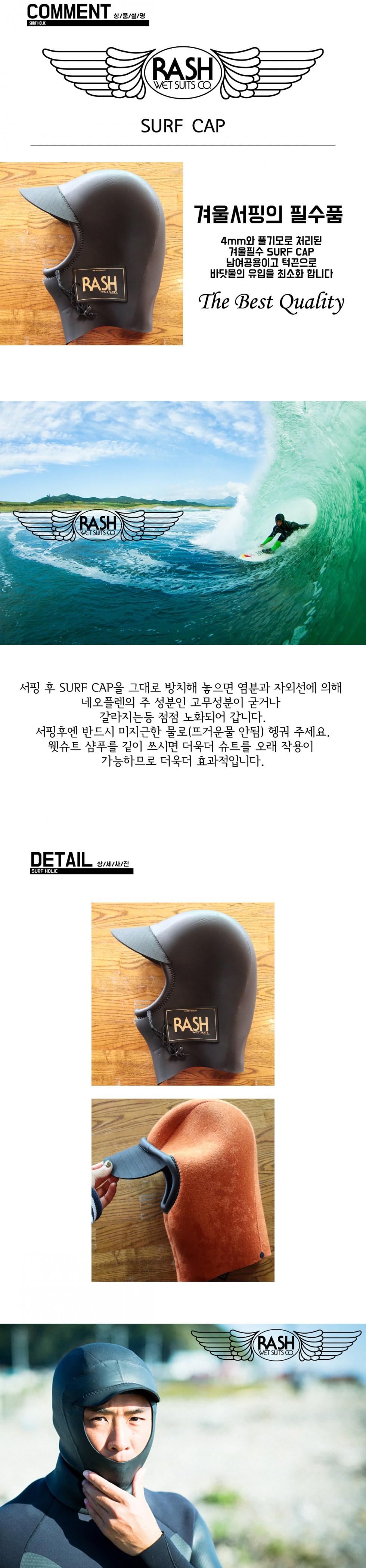 surfcap.jpg